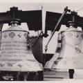 1986-ban felszentelt harang Gombos Lajos őrbottyáni harangöntő munkája
